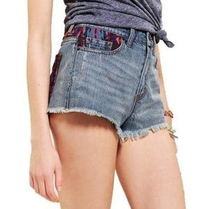 Urban Outfitters BDG High-Rise Dree Cheeky Shorts